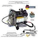 Land Rover SPORT (L320) Compressor air suspension LR078650